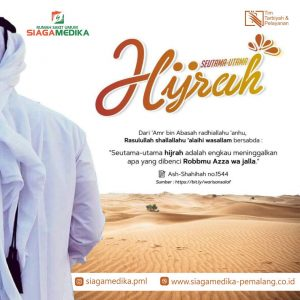 Kata-kata mutiara hijrah