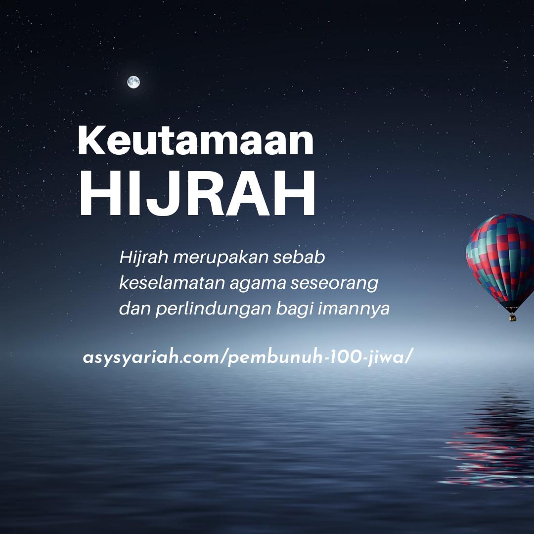 Kata mutiara tentang hijrah